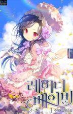 Lady Baby [Manhwa][Magyar fordítás] by _Lausan_
