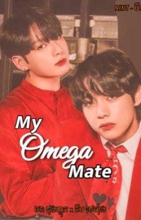 My Omega Mate  by mint_watanabe
