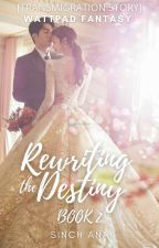 Everything about you [COMPLETED] by cherryblossom23_