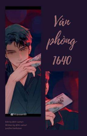 俊哲 • TUẤN TRIẾT ー văn phòng 1640 by Vir-sama1