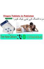 Viagra Tablet order now in Pakistan - 03056040640 by ebaytelezoononlines