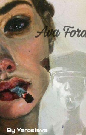 Ava Ford  by kaluna_ua