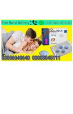 Available Pakistan Viagra Tablets  In Lahore- 03056040640 by ebaytelezoononlines