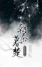 Zhao Qin Mu Chu<Myanmar Tran> by NannyZammie