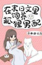 Raise a fox male partner in Doomsday (MTL) by Nekochan_MTL