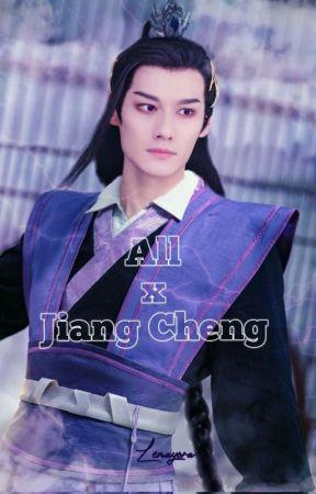 Jiang Cheng Deserves Love  by JianMi