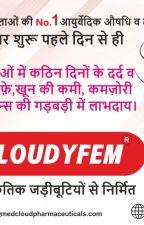 Best women's tonic( cloudyfem ) in Noida- Medcloud by Medcloudpharmac