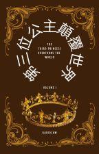 The Third Princess Overturns The World by Ka_hidlaw