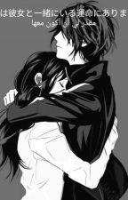 私は彼女と一緒にいる運命にあります*مقدر لي أن أكون معها* by Daishi-Kun2004