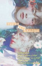 ∮you're the reason∮ by darosh__