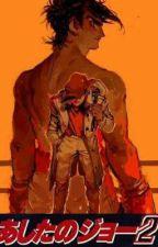 The Legend of Izuku Joe Yzbuki (S1) by Son_Mono