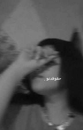 دانـَيي آل عِبـاديَي by user95443321