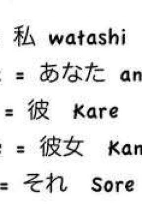 10 dicas úteis para aprender japonês by Max_Right