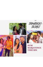 Hum Marjayenge Tere Bin by Samrakhi-Sairat