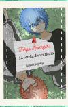 Tokyo Revengers - La sorella dimenticata cover