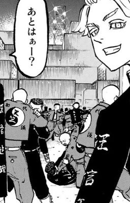 Đọc truyện [ Tokyo Revengers ] Ứng Dụng Hẹn Hò 18+