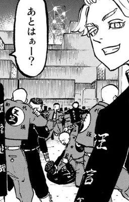 [ Tokyo Revengers ] Ứng Dụng Hẹn Hò 18+