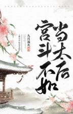 Ambitious Favored Consort: How To Become A Wangfei by Kookspiritedaway