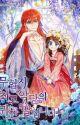 I Am The Precious Daughter of the Greatest Villain in the Fantasy World  by Uzumaki_Iludida