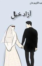 آزاد خیال द्वारा AbdulKarimkhan2612