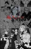 •TOKYO REVENGERS | ONE SHOTS• cover