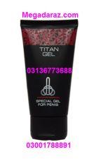 Titan Gel In Pakistan - Made In Russain - 03001788891 by Kiran3688