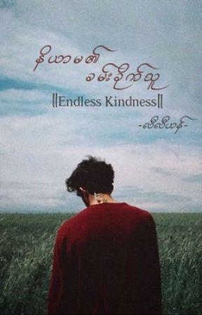 နိယာမ၏ခမ်းခိုက်သူ[Endless Kindness] ||Ongoing|| by Lily_Han02