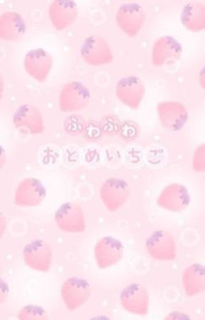 I love you 3000 ( Taekook-ageplay) by bby_jungoo_