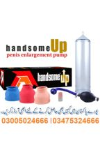 Handsome Up Pump in Pakistan - 03006187202 by ssanamalik