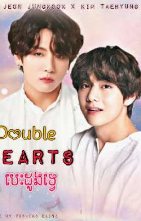 🥀💞 Double hearts 💞🥀 Short novel 💗( Complete ✔️) by Annayuka5