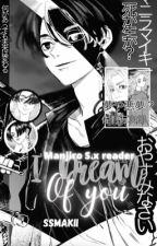 I dream of you.. Almost every night | Mikey x reader Fr par SSmakii