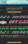 실시간미니게임사이트[벳존주소.com 추천코드 kps74]벳존최신주소 바로가기 cover