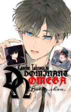 Dominant Omega by Babby_chan_
