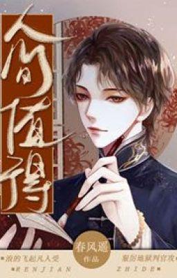 [ĐM] Nhân Gian Đáng Giá - Xuân Phong Dao