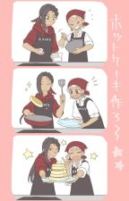 ! Cooking With The Scarabia Dorm ! by J-K0RE
