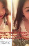 找小姐加賴ns6688【看本人照片】台灣喝茶吃魚找小姐加大奶馨外送茶瀨ns6688約一夜情 約炮 閒聊哈拉 電愛 cover