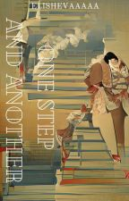 One step and Another (St. Anthony University Series #1) by Elishevaaaaa