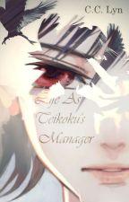Life As Teikoku's Manager by SoarLikeTheWind