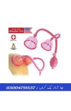 Breast Enlargement Pump in Pakistan- 03004791537 by herbaltablet77