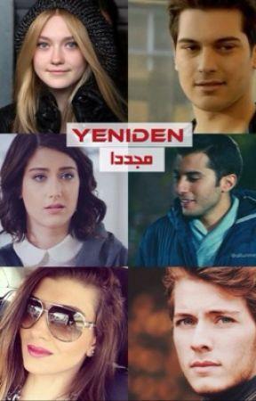 مجدداً. Yeniden by faten_95