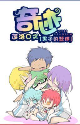 Đọc truyện Kuroko no Basket đồng nhân