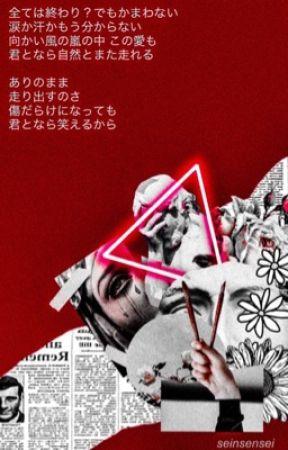 ONE || artbook by SeinSensei