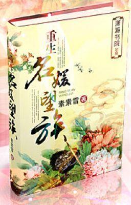 Đọc truyện Điền Viên Cốc Hương - Xk - Điền Văn - Full