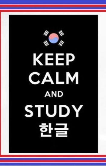 Korean Language (한국)