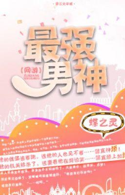 Đọc truyện Tối cường nam thần (võng du) - Điệp Chi Linh