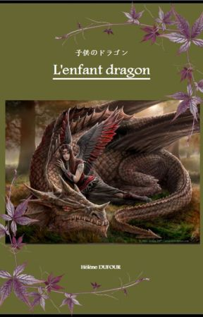 子供のドラゴン L'enfant dragon by Miss-LN
