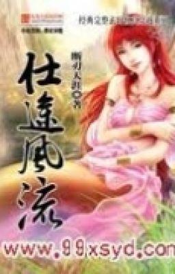 Đọc truyện Sỹ Đồ Phong Lưu Full