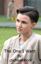 The one I want by clichewriterx