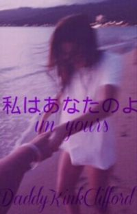 I'm Yours // CH ✔ cover