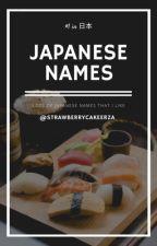 Japanese names :3 by strawberrycakeErza